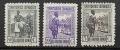 Serie de sellos Guinea Española nº 264/6 (**)