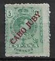 Serie de sellos Cabo Juby nº 007 (**)