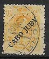 Serie de sellos Cabo Juby nº 009 (o)