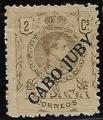 Serie de sellos Cabo Juby nº 020 (*)