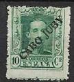 Serie de sellos Cabo Juby nº 024 (*)
