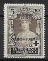 Serie de sellos Cabo Juby nº 028 (*)