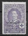 Serie de sellos Cabo Juby nº 038 (**)