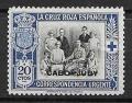Serie de sellos Cabo Juby nº 039 (*)