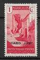 Serie de sellos Cabo Juby nº 067 (*)
