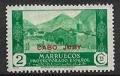 Serie de sellos Cabo Juby nº 068 (*)