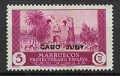 Serie de sellos Cabo Juby nº 069 (*)