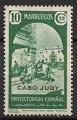 Serie de sellos Cabo Juby nº 113 (o)