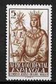 Serie de sellos Africa Occidental nº 002 (**)