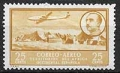 Serie de sellos Africa Occidental nº 020 (**)
