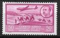 Serie de sellos Africa Occidental nº 021 (**)