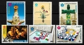 Serie de sellos Grenada ferrocarriles Nº 0354-9 (**)