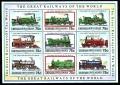 Serie de sellos Grenada Grenadines ferrocarriles Nº 1272-80 (**)
