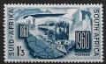 Serie de sellos Sudafrica ferrocarriles Nº 0234 (**)