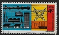 Serie de sellos Sudafrica ferrocarriles Nº 0338 (o)