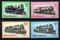 Serie de sellos Nueva Zelanda ferrocarriles Nº 0586-9 (**)
