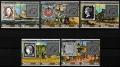 Serie de sellos Niue ferrocarriles Nº 0293-02 (**)