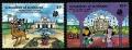 Serie de sellos Granadinas San Vicente ferrocarril Nº 574-75 (**