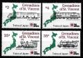 Serie de sellos Granadinas San Vicente ferrocarril Nº 656-59 (**