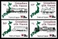 Serie de sellos Granadinas San Vicente ferrocarril Nº 660-63 (**