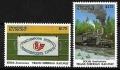 Serie de sellos Granadinas San Vicente ferrocarril Nº 690-91 (**