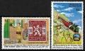 Serie de sellos Granadinas San Vicente ferrocarril Nº 680-81 (**