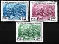 Serie de sellos Perú ferrocarriles Nº 0608-10 (**)