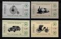 Serie de sellos Venezuela ferrocarriles Nº 1093-6 (**)