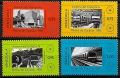 Serie de sellos Venezuela ferrocarriles Nº 1148-51 (**)