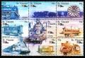 Serie de sellos San Vicente ferrocarriles Nº 1264-72 (**)
