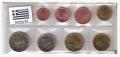 Serie monedas euro. Grecia 2007 (S/C)