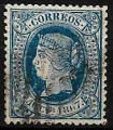 Serie sellos Cuba colonia española 0019. Isabel II (o)