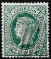 Serie sellos Cuba colonia española 0020. Isabel II (o)