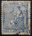 Serie sellos Cuba colonia española 0028. Alegoría de España (o)