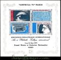 Serie sellos Francia. Hoja Bloque 07