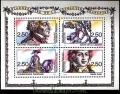 Serie sellos Francia. Hoja Bloque 13