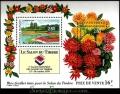 Serie sellos Francia. Hoja Bloque 16