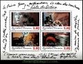 Serie sellos Francia. Hoja Bloque 17