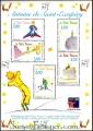 Serie sellos Francia. Hoja Bloque 20