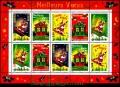 Serie sellos Francia. Hoja Bloque 21