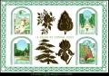 Serie sellos Francia. Hoja Bloque 71