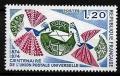 Serie sellos Francia 1817 (**)