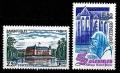 Serie sellos Francia 2111/12 (**)