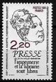 Serie sellos Francia 2143 (**)