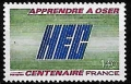 Serie sellos Francia 2145 (**)