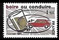 Serie sellos Francia 2159 (**)