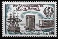 Serie sellos Francia 2170 (**)
