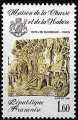 Serie sellos Francia 2171 (**)