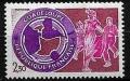 Serie sellos Francia 2302 (**)