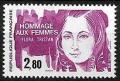 Serie sellos Francia 2303 (**)
